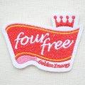 ワッペン フォーフリー four free